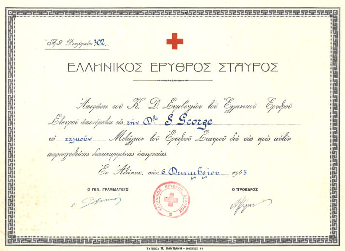 Certificate written in Greek with Red Cross logo at the top and stamped at the bottom and two signatures at the bottom.
