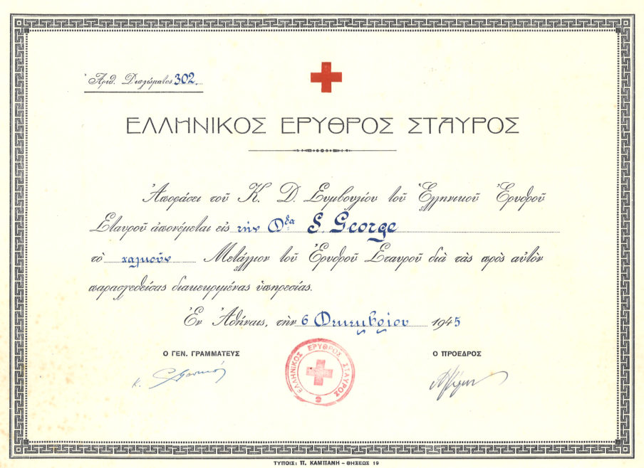 The certificate that accompanied the Bronze Greek Red Cross Medal. 6th December 1945.